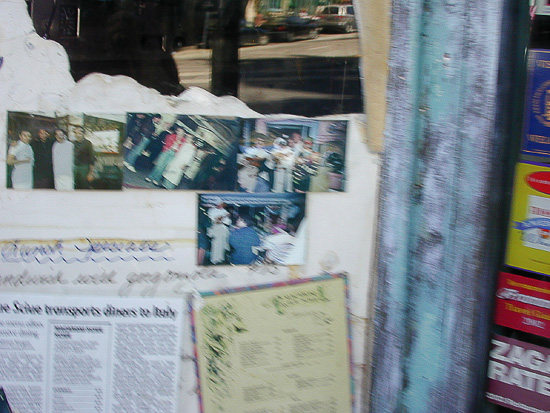 Blurb, No. 20.73.62 - September 1, 2004, 1:58 pm